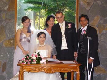 Marry Me Marilyn Gold Coast Celebrant witnesses Adam & Kaoru's Marriage Certificate and Marriage Register
